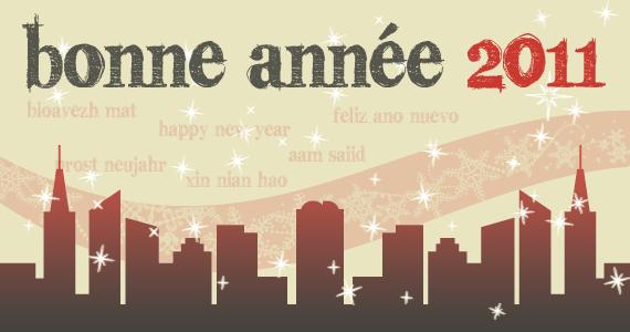 bonne-annee-2011