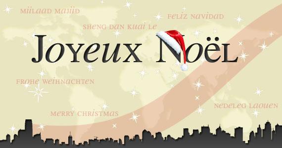 joyeux-noel-2011