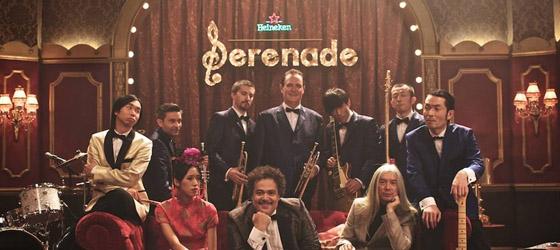 heineken-serenade-musique
